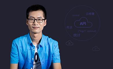 使用APICloud快速开发高性能手机App