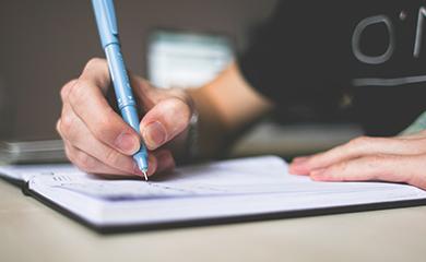 行政管理(专科)强化训练进阶班