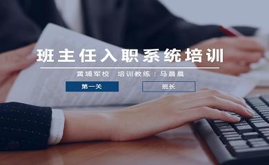 第一关-网络运维(马晨晨)