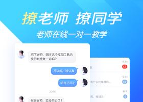 邢帅教育手机版ios3.4与IOS10连线啦~