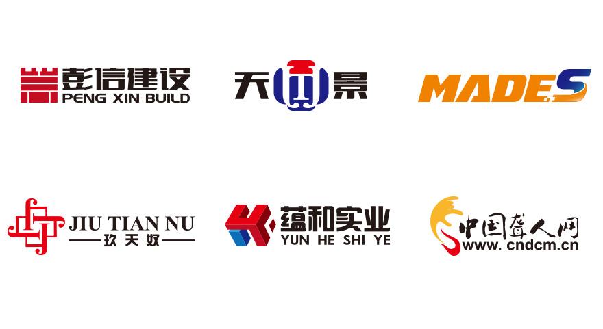 logo原创接单班 - 平面设计 - 邢帅教育