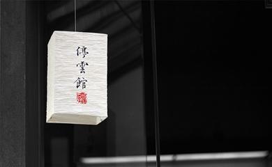 汉语言文学(自考)公开课