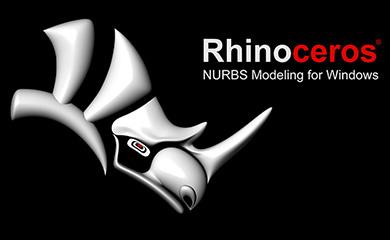 Rhino产品开发设计流程