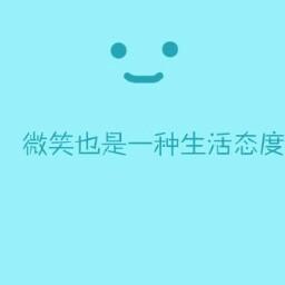 小南-上海