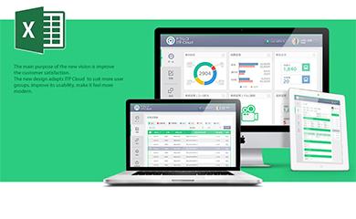 Excel数据处理提高班(录播)