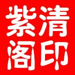 拓展部-武晓飞