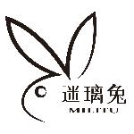 深圳-玊墨漓