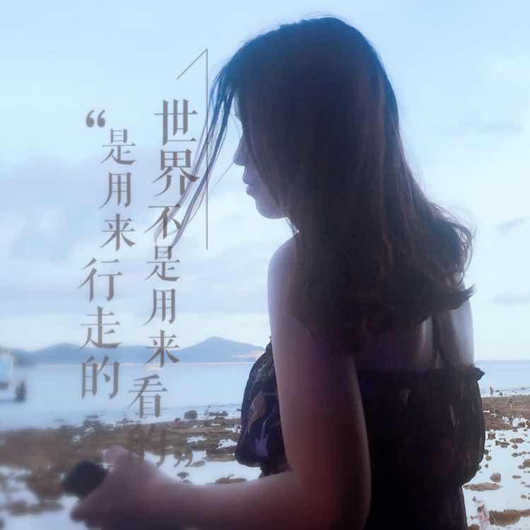 刘昕0801