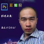 E026-周斌