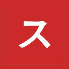 疯狂日韩语